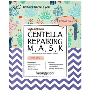 CENTELLA REPAIRING MASK 25ml