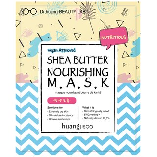 SHEA BUTTER NOURISHING MASK 25ml